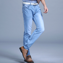 Big Sale Spring  Summer Jeans Utr Thin Free Shipping 2018 Men's Fashion Jeans Menpants Clothes New Fashion Brand
