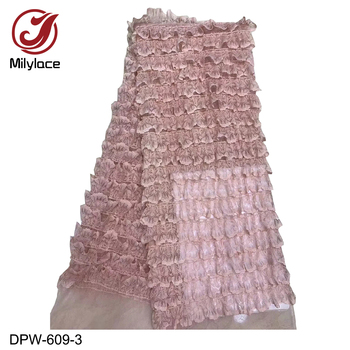 Milylace fashion French lace fabric 5 yards wavy tulle lace fabric with embroidery material for party dresses cake skirt DPW-609