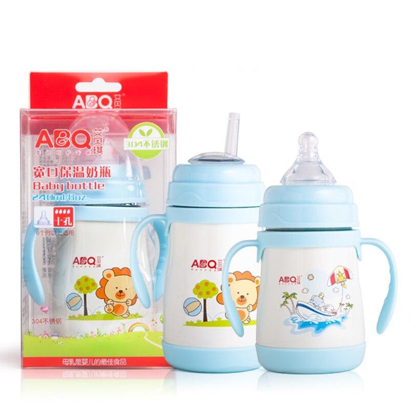 Baby Bottle Baby Feeding Bottles With Tube Dust Cover