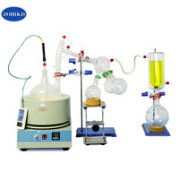 USA Lab Equipment 5000mL/5L Short Path Distillation Kit 110V/220V with Digital Thermometer /Heating Mantle/Cold trap
