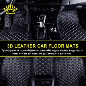 Top 10 Skoda Floor Mats Brands