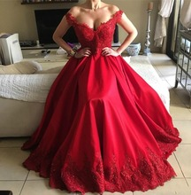 Sexy Off Shoulder Lace Red Custom Party Dress Evening Gown Prom Ball Formal