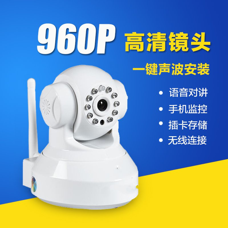 Wireless monitoring 960P mobile phone remote network IP Camera night vision WiFi 2017 hot mobile wireless ip camera remote surveillance camera monitoring wifi network wireless camera