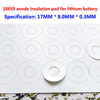100pcs/lot 1 section 18650 common battery anode hollow insulation gasket hollow flat surface pad insulation meson 17*8*0.3