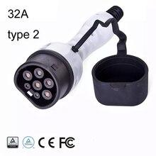 EV plug EVSE chargeur de voiture électrique Type 2 niveau 2 32A femelle 110 250V multicomp triphasé