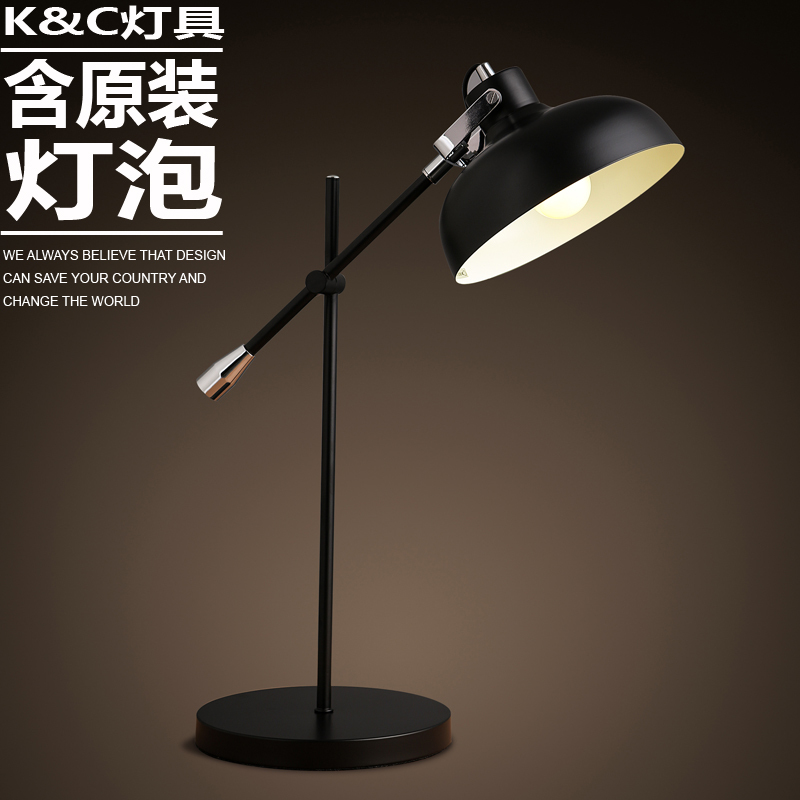 Bracket adjustable folding table lamp modern minimalist scandinavian bracket adjustable folding table lamp modern minimalist scandinavian creative eye study lamp lamp shade in high pressure sodium lamps from lights lighting aloadofball Image collections
