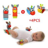 Sozzy Baby Rattles Soft Plush Toys 4 piece Foot Wrist Rattle Set Cartoon Newborn Development Educational Toys for Children Gift