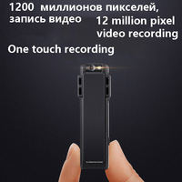 Metal Mini Camera 1088P Video Recording Strong Magnetic Adsorption Micro Camera Voice Recorder Professional Audio