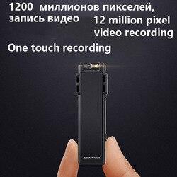 Metal Mini camera 1088P video recording Strong magnetic adsorption Micro camera Voice Recorder Professional Audio Recorder