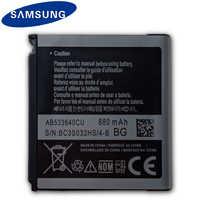 Batteria originale SAMSUNG AB533640CC AB533640CU Per Samsung S3600C GT-S3600i S6888 S3710 S3930C S3601 S3601C S5520 S569 880 mah