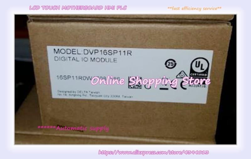 DVP16SP11R new box PLC in stock 5/pcs free shipping 5 pcs lot opa512bm new in stock ic