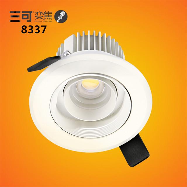 8337 Noble, 4 polegadas 5 w cob cardan levou vitrine iluminação ajustável retrátil, iluminação do acento, iluminação de parede configuração