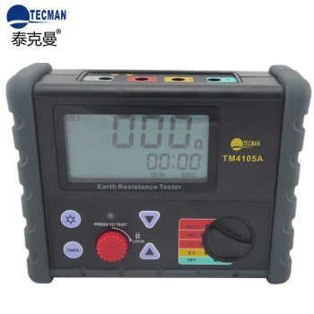 Fast arrival TM4105A real digital earth tester Ground Resistance Tester 20 Ohms/200 Ohms/2000 Ohms,0-200V fast arrival dy4100 real digital earth tester ground resistance tester meter 0 2000ohms