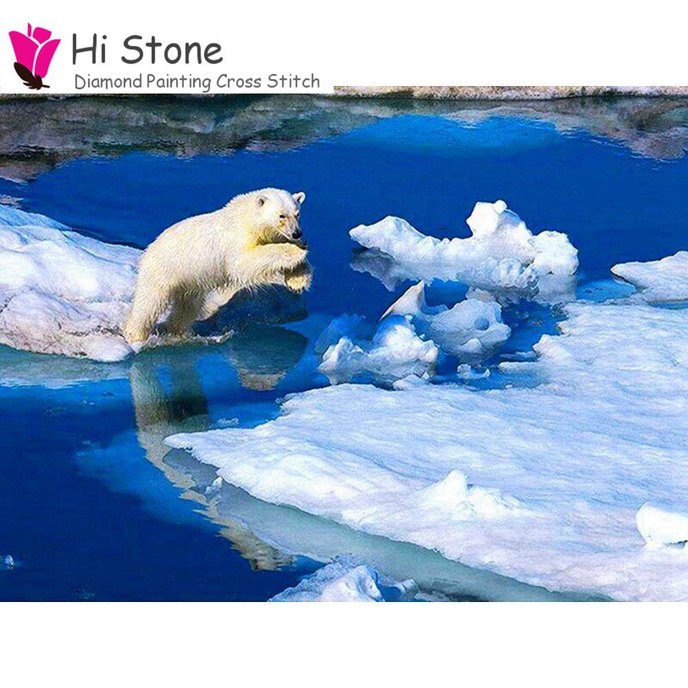 5D DIY Алмаз вышивка snowr белый медведь алмазов картина вышивки крестом полный квадрат горный хрусталь мозаичные украшения подарок