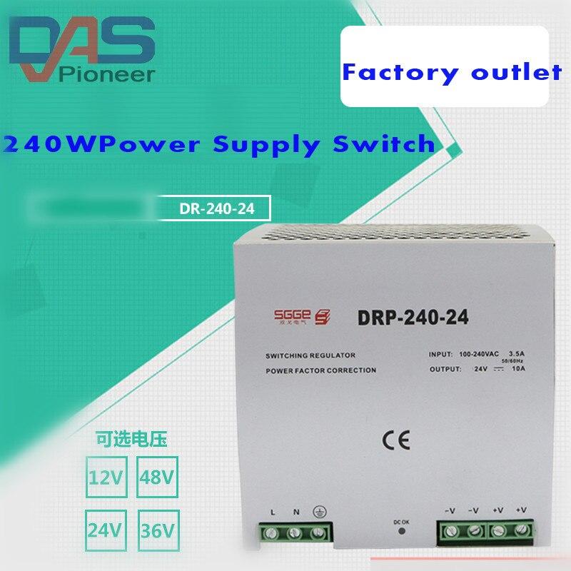 10A Din rail simple sortie alimentation à découpage ac dc convertisseur SMPS DR-240-24 240 W 24 V