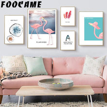 Фламинго перо мультфильм плакат современные абстрактные картины