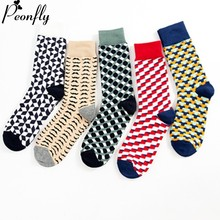 PEONFLY Happy Socks Gifts for Men Colorful Designer Brand Funny Socks Calcetines Hombre Divertidos