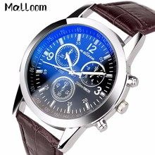 Malloom Mens Roman Numerals Blue Ray Glass Luxury Leather Analog Quartz Business Wrist Watch