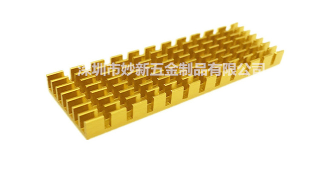 1 chiếc/bộ 50 70*22*6 MM Tản Nhiệt Nhôm Vàng Làm Mát vây MotherboardChip cho M2 chắc chắn đĩa tản nhiệt SSD SSDm2 Tản Nhiệt