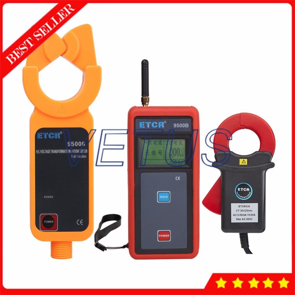 Ampèremètre numérique de transmission sans fil de données d'essai d'etcr9000b avec le mètre de bride de courant de fuite à ca de haute/basse tension
