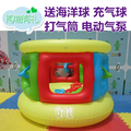 New arrival child small trampoline inflatable multicolour ocean ball pump