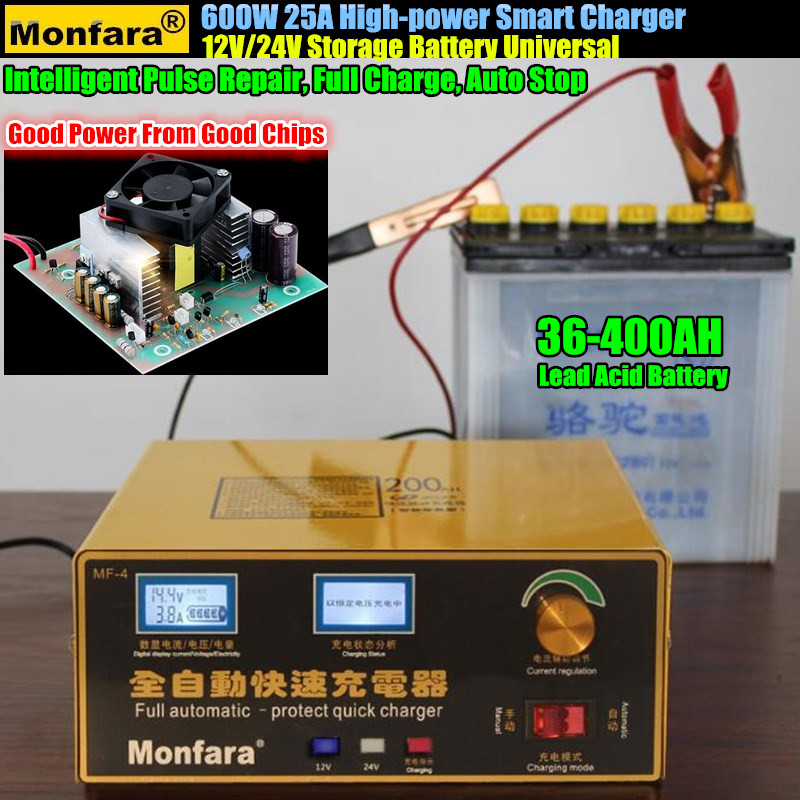 600W 25A Smart Automatische 12 V/24 V Auto Lagerung Batterie Ladegerät LCD 5 bühne Intelligente Puls reparatur für Blei Säure Batterie 36 400AH