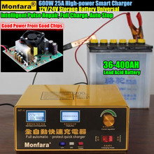 Cargador de batería automático inteligente para coche, 600W, 25A, 12V/24V, LCD, reparación de pulso inteligente de 5 etapas para batería de ácido de plomo, 36 400AH