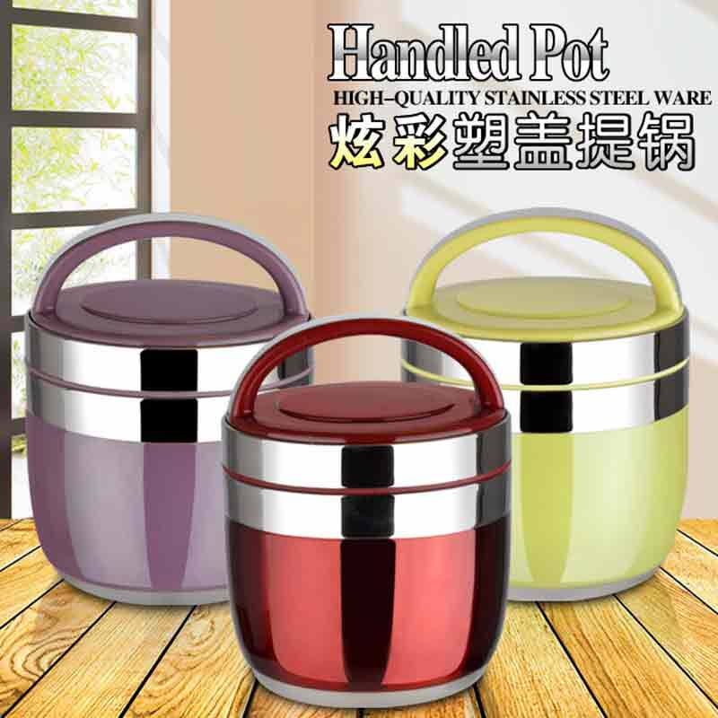 Large capacity Lunch Pail Food <font><b>Container</b></font> Stainless Steel Lunch Box With Dinnerware Vacuum Insulated Thermo Soup Bento Lunch Box image