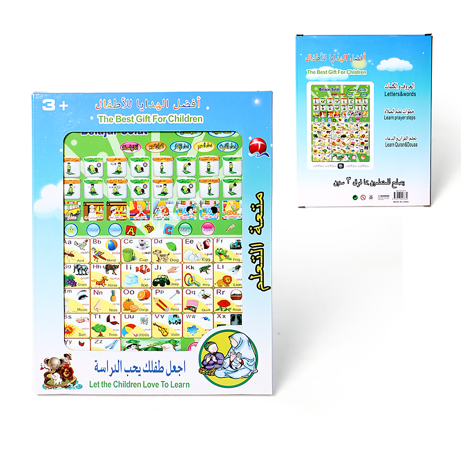 Engels, Arabisch, Maleis 3 Taal Leren Koran Douaa, Leren Gebed Stappen, Letters Woorden Elektronika Educatief Speelgoed Voor Moslim Kid