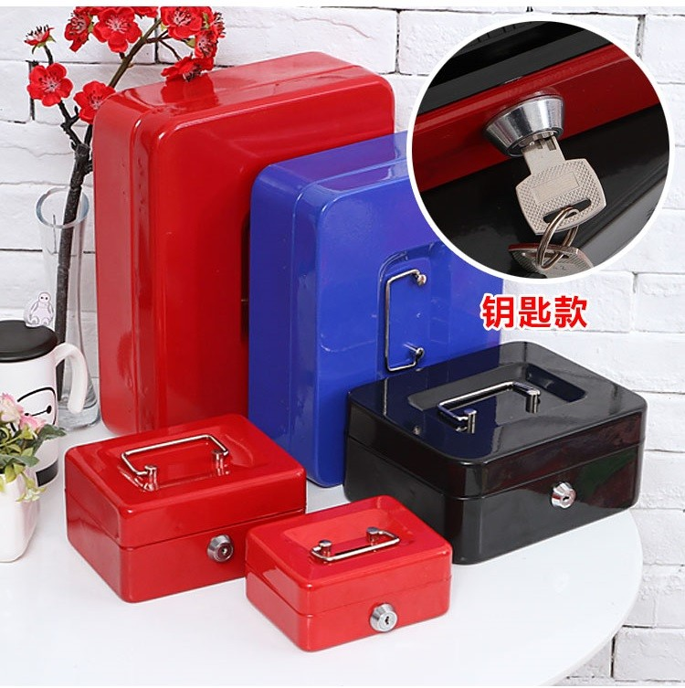 Cashier Lock Box Key Open Money Saving Boxs Bin Fuse Change Small Iron Safety Safes  L 25*20*9CM