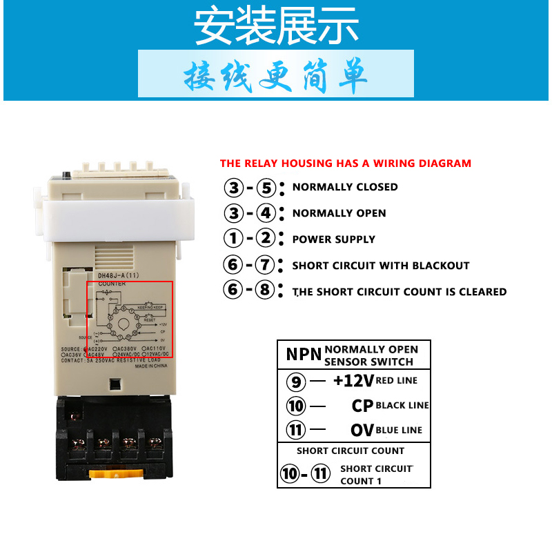 Superb Dh48J 11A Digital Display Preset Counter Power Failure Memory Wiring Cloud Hisonuggs Outletorg