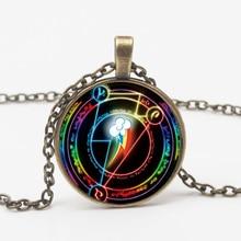 Romantic Rainbow Dash Arcane Circle Pendant Necklace Friend Magic MLP Inspiration Glass Dome Men Women Gift Long Chain