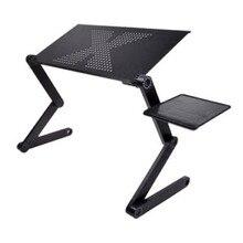 Gsfy-портативный диван-кровать компьютерный лоток настольный регулируемый стенд стол ноутбук складной черный