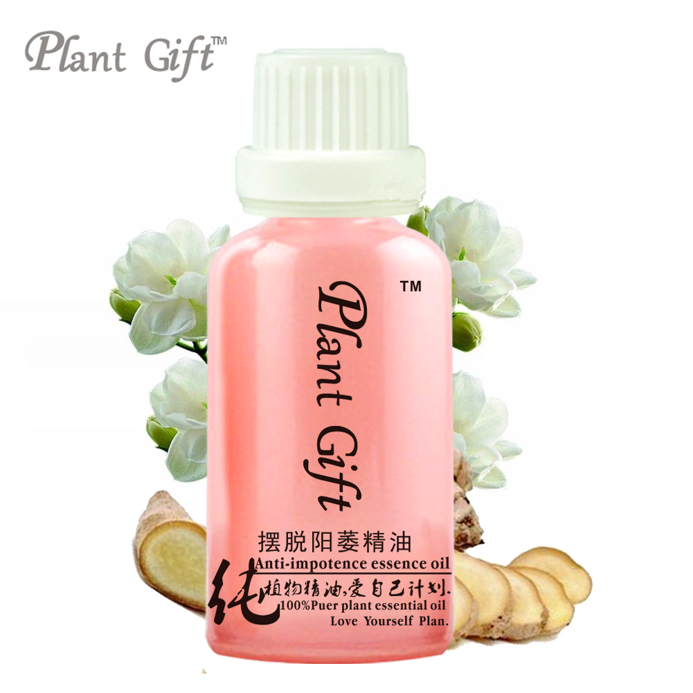 100% Compound Essential Oil Anti-impotence Essence Oil Enhance Sexual Ability Jasmine, Ginger Oil Man Maintenance 5