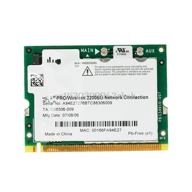 Gateway E-6100 Intel LAN Last