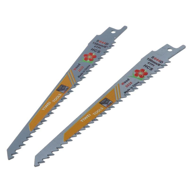 2PCS Durable HCS Reciprocating Sabre Saw Blades Set For Cutting Metal Professional S644D Blade Kit Tools 649E