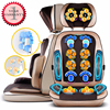 Health Care Full Body Massager Back Massager Neck Shiatsu Massage Chair Massage Pad Muscle Stimulator