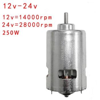 250 W High power 12 V-24 V DC Motor 885 duży moment obrotowy łożyska kulkowe narzędzia niski poziom hałasu