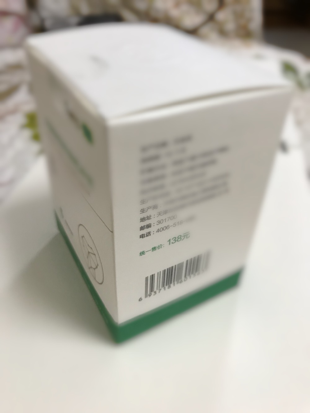 new package 5 Boxes Tien Nutrient Super Cal cium Produced in 2019