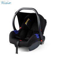 Risio handcarry safety basket carseat roacking chair bassinet for newborn infant