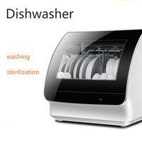 브랜드 무료 서 미니 전기 접시 세탁기 주방 살균 기계 자동 식기 세척기 접시 세탁기
