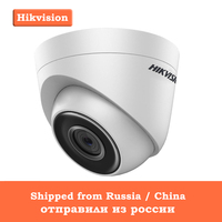 Hikvision 1080P CCTV Camera Outdoor DS 2CD1341 I 4MP Turret Secuiry PoE IP Camera Infrared Night