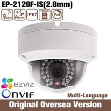 HIK Oem Ds-2cd2120f-is Ir Dome Network Ip Camera alarm1080p Onvif Poe original 1080p Audio Cmos Night Cctv new arrival