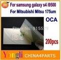 200 шт. Для Samsung Galaxy S4 i9500 ОСА Оптический Ясно Клей Двухместный Бортовой Стикер Клей 175/250um Толстым Для LCD/Планшета