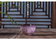 все цены на Jia-gui luo New 1PCS jingdezhen Heaven Eyes tea red glaze Chinese Porcelain Traditional Skill Gentle Teacup Tea Set Bowl