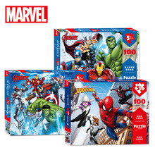 Marvel The Avengers Iron Man Thor Black Widow Captain America Spiderman Printed Puzzle