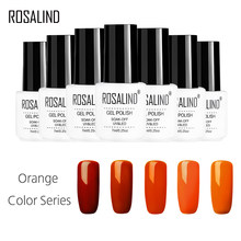 Гель-лак для ногтей Rosalind 1S 7 мл белый флакон оранжевый цвет лак для ногтей Soakoff УФ лак для ногтей Полупостоянный Гель-лак