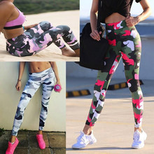 Floral Printed Women Sport Compression Running Leggings High Waist Elasticity