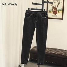 Hole Casual Black Jeans Plus Size 6 XL Women Slim Elastic Waist Denim Pencil Pants Stretched Skinny Jeans SWM1027