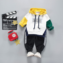 Autumn Winter Toddler Boy Clothes Hooded+Pant Outfit Kids Clothes Suit For Boys Clothing Set 1 2 3 4 Year